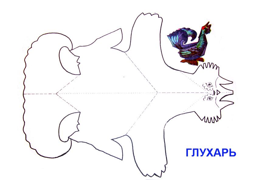 Из бумаги своими руками схемы шаблоны для детей 73
