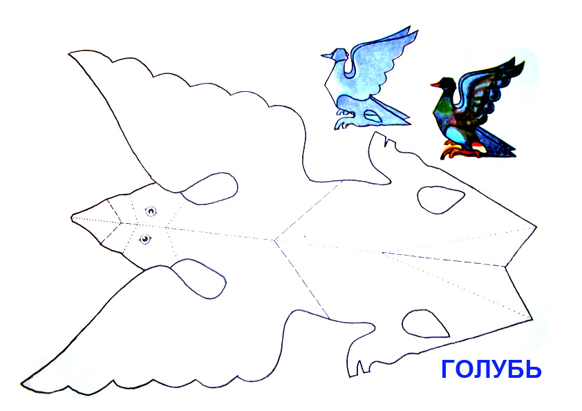 голуби из бумаги - Демотиваторы.