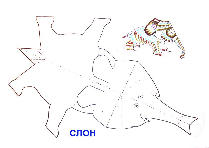 Поделки детские из бумаги схемы