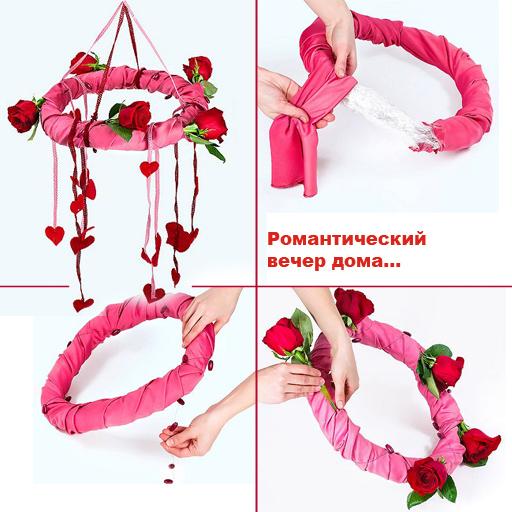 бутафорская люстра для романтиков