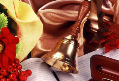 Как отметить 1 сентября: 12 полезных статей для домашнего праздника