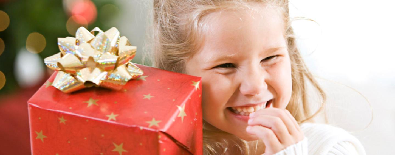 Подарки от благотворительных