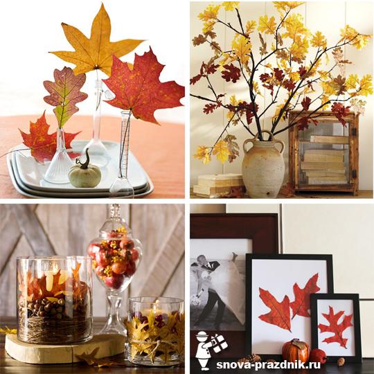 Поделки из живых цветов для осенней выставки ярмарки