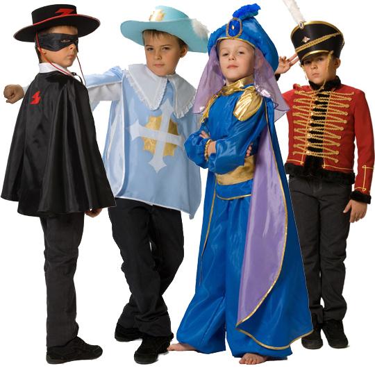 Карнавальные костюмы для детей, карнавальные костюмы для ... - photo#27