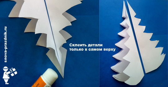 елка из бумаги схема