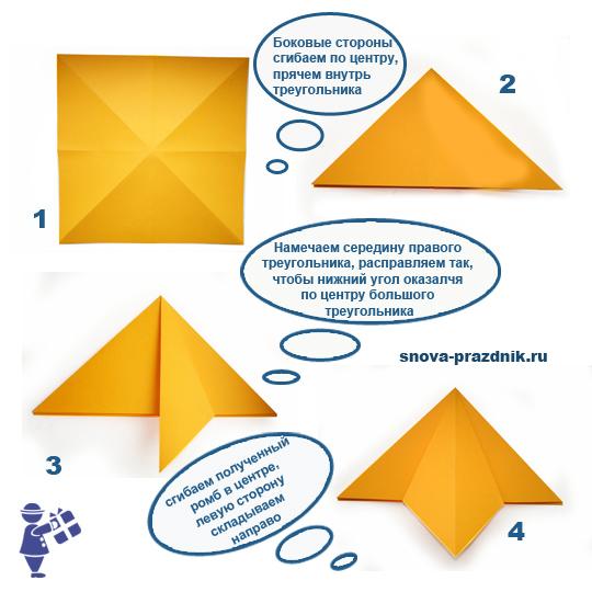 из бумаги, схема оригами