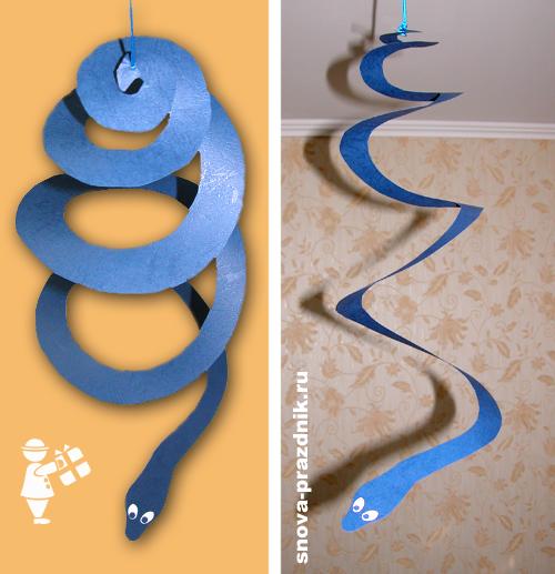 змея из бумаги для украшения