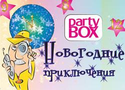 p_box_ng_04