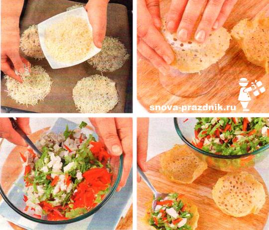 как приготовить сырные корзиночки с фото