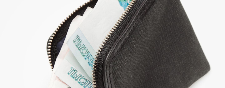 От чего зависят расценки на услуги ведущего: как сэкономить?