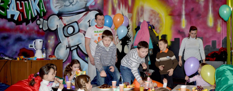 Планета Праздника: идеи для веселой вечеринки