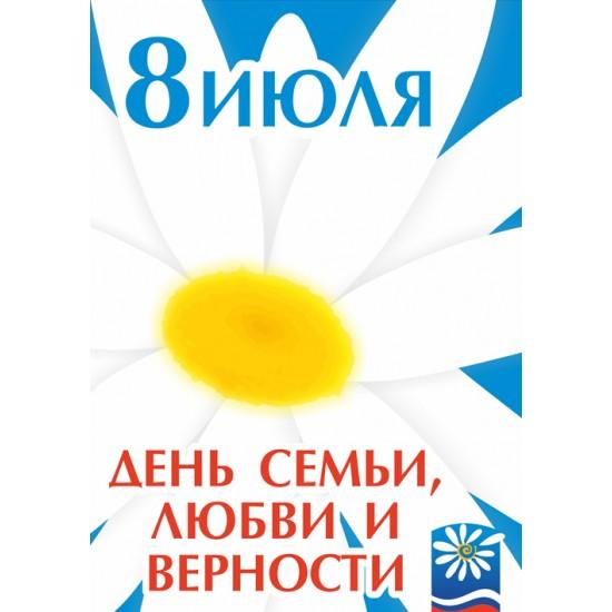 semya_4-550x550