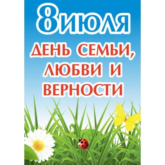 semya_5-550x550