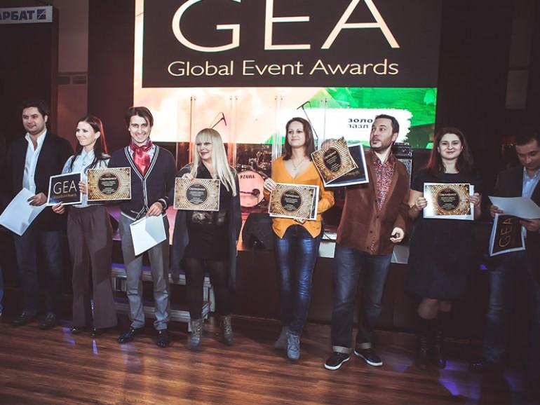 победители Золотой пазл