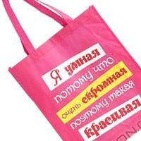забавные сумки для девочек в школе