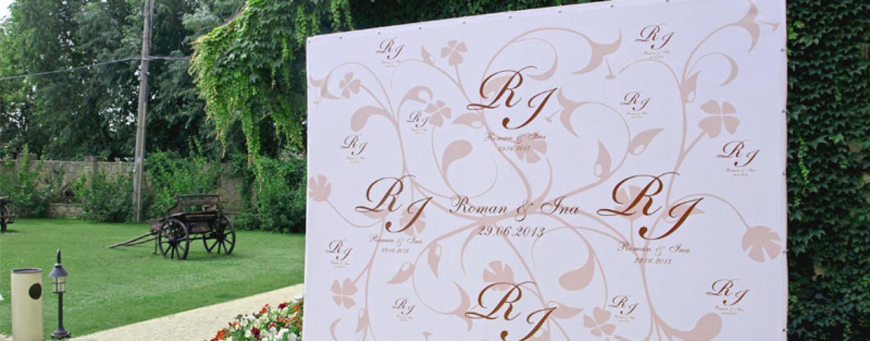 Press Wall: неповторимый баннер для свадьбы, юбилея и выпускного