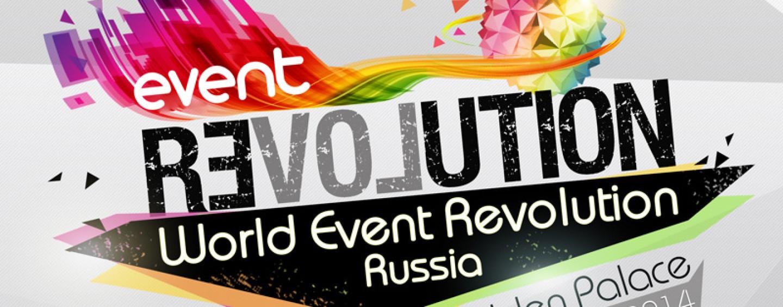 Event Revolution. 9 апреля 2014 года. Golden Palace. Здесь надо побывать!