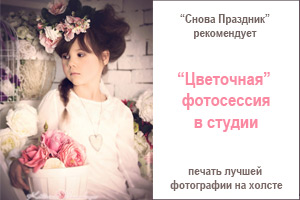 баннер_цветы