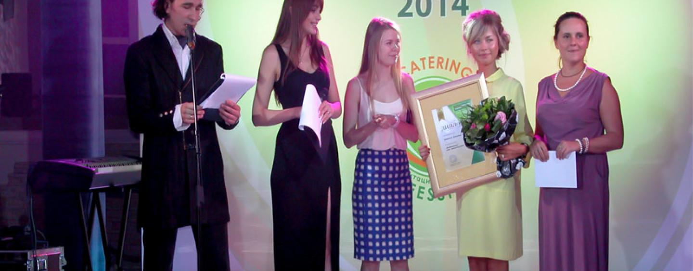 Премия «Кейтеринг года 2014»: церемония награждения победителей