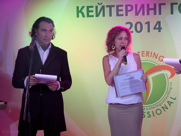 Наталья Жарова 4банкет