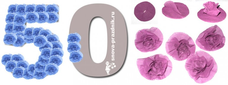 цифры из салфеточных цветов