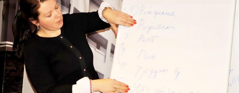 Мой отзыв о семинаре Ольги Соломатиной «Писать легко»
