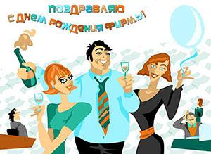 Алименты с безработного 2019 году в ростовской области