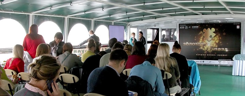 Как мы смотрели 70 презентаций перед конкурсом «Золотой Пазл`2014 – лучший ивент проект»
