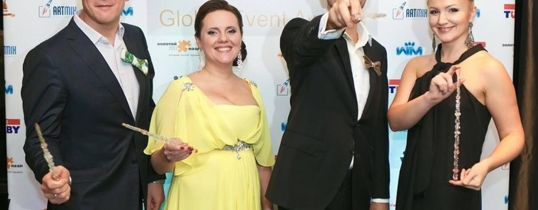 Успейте посетить уникальное событие event-индустрии Global Event Awards