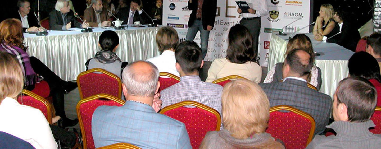 Круглый стол и Церемония награждения «Global Event Awards 2014»