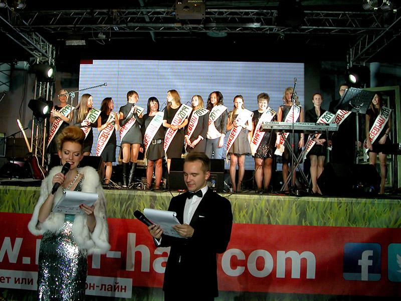 выпускники школы КнязевЪ