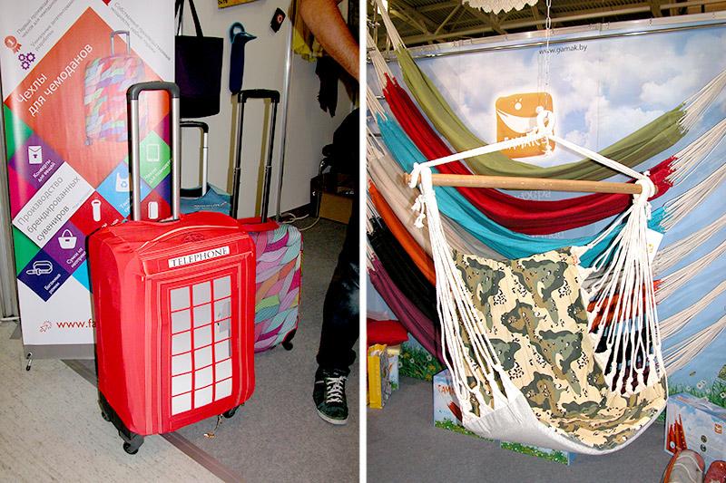 чехлы на чемоданы и гамаки с брендом компании