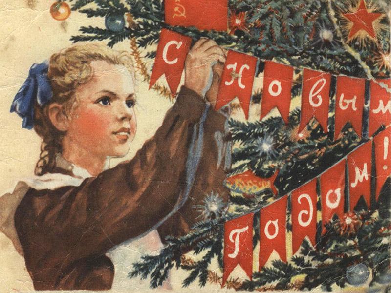 Назад в будущее: как мы проводим корпоративы в стиле СССР