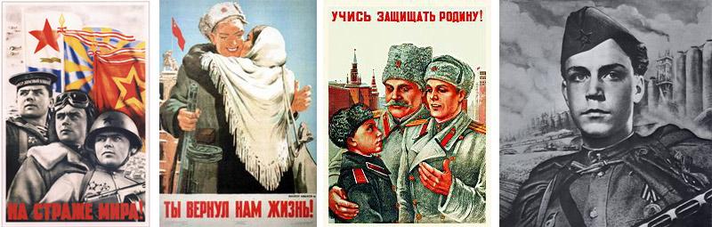 плакаты к 23 февраля