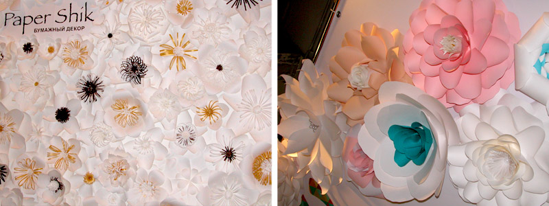 бумажная пластика цветы