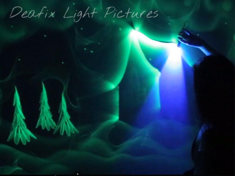 рисование световых картин