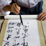 каллиграфия обучение