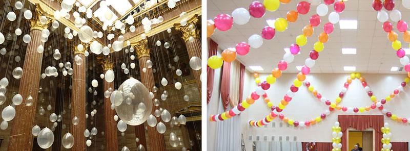 шары на праздник осени