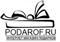 podarof_11