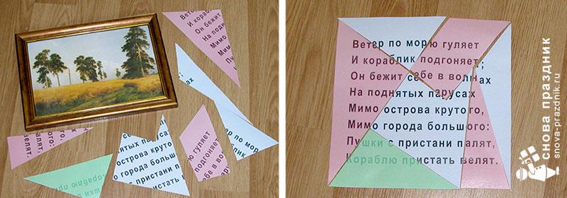 kvest_bunker_09