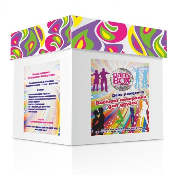 Happy Birthday_Party Box_enl