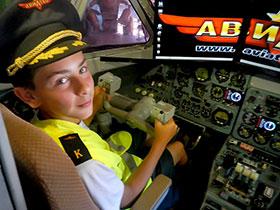 aviator_09
