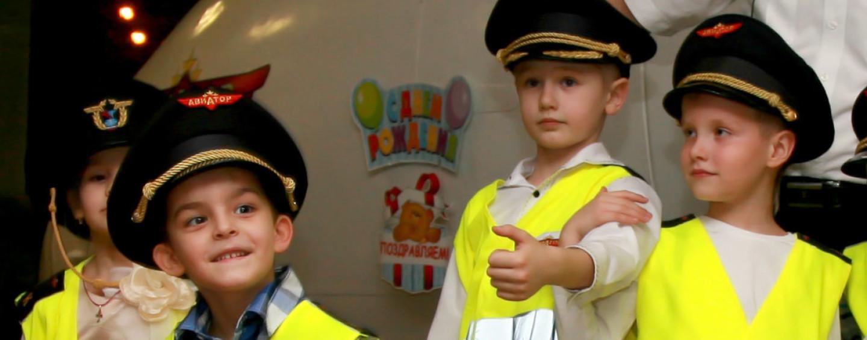 Вместо аниматоров — настоящие пилоты? День рождения в клубе «Авиатор»!