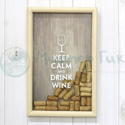 _photos_kopilka-dlja-vinnyh-probok-keep-calm-and-drink-wine-1-enl