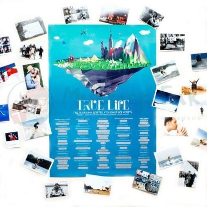 _photos_plakat-true-life-100-veschej-kotorye-nujno-sdelat-v-jizni-1-enl