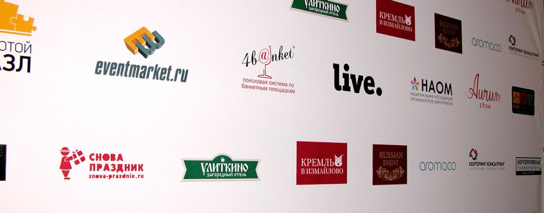 «Russian event. Эффективная зима – 2016» в Измайловском Кремле: как это было