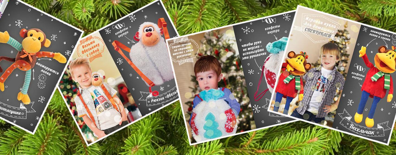«Центр Подарков»: идеи новогодних подарков 2016 от производителя
