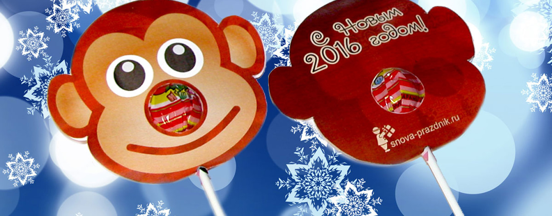 Чупа-обезьянки: маленькие сувениры к Новому году 2016