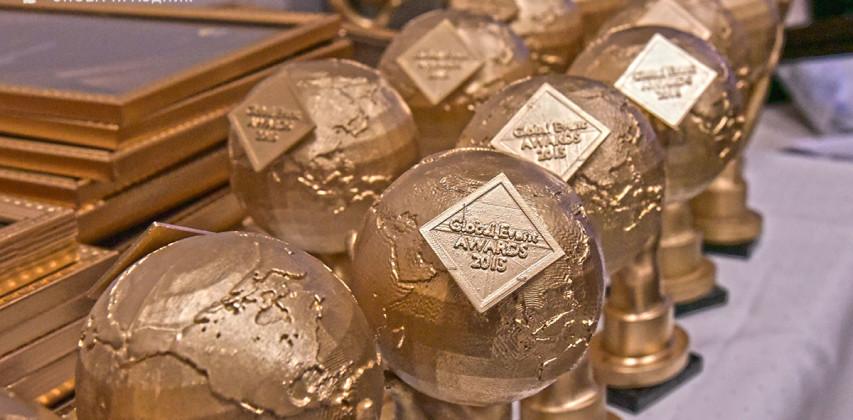 Global Event Awards 2015. Церемония награждения.