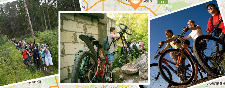 Вело-тимбилдинг: идея для спортивного корпоратива на колесах